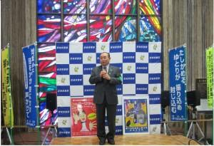 井上県防連会長