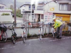 駐輪自転車の点検状況