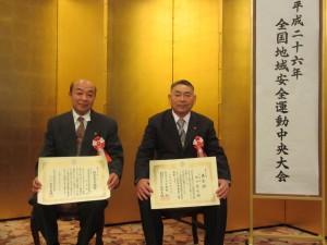 受賞した松川氏(右)と三浦氏(左)